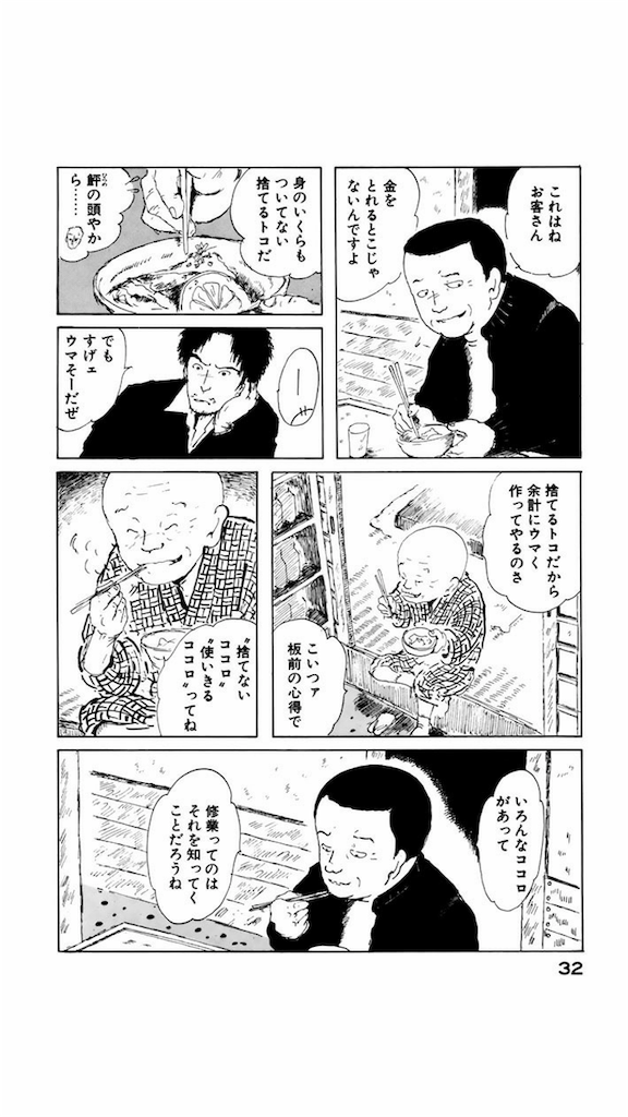 f:id:yokohamamiuken:20190108003851p:image