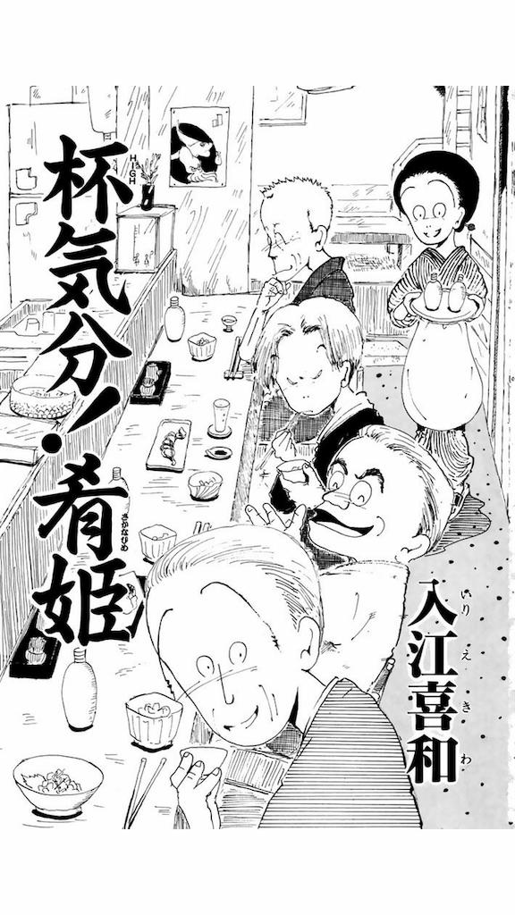 f:id:yokohamamiuken:20190108003856p:image