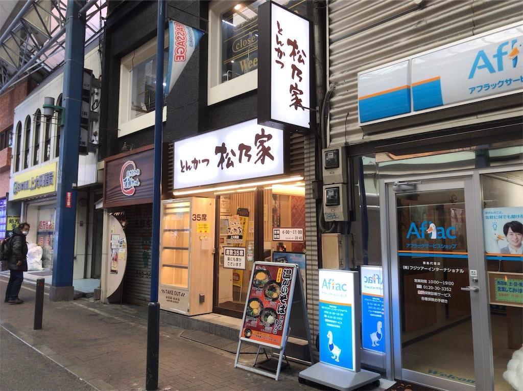 f:id:yokohamamiuken:20190109092731j:image