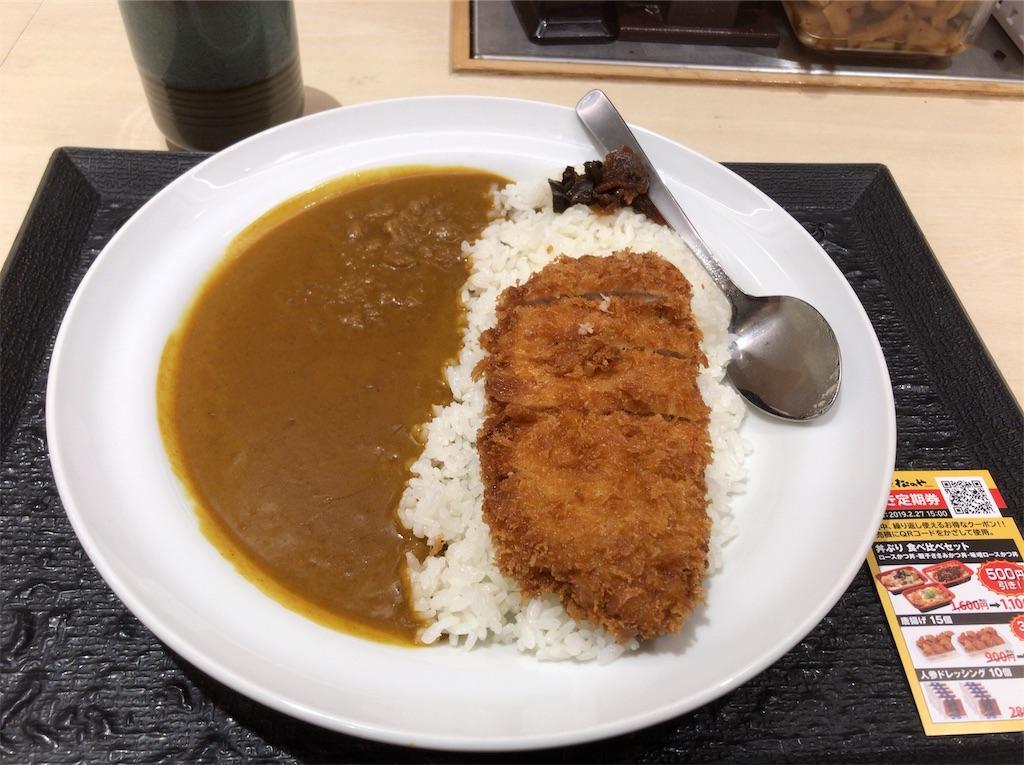f:id:yokohamamiuken:20190109094502j:image