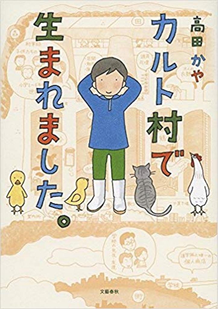 f:id:yokohamamiuken:20190110100408j:image