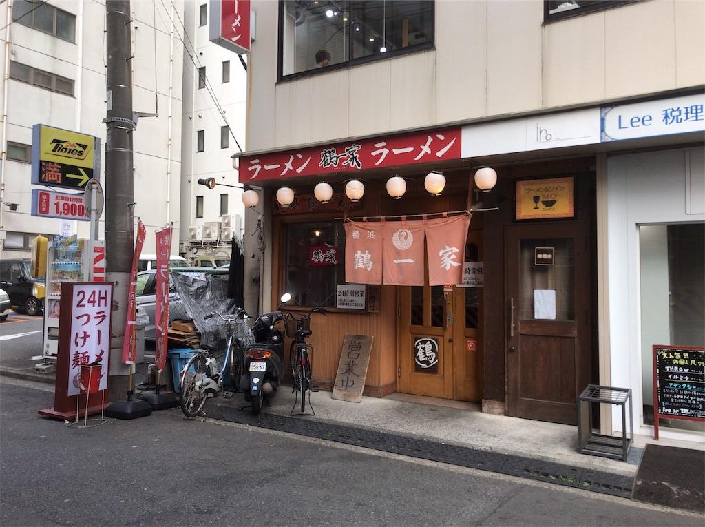 f:id:yokohamamiuken:20190110111049j:image