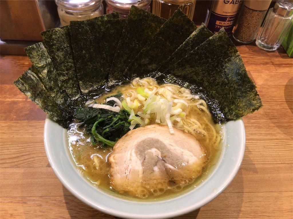 f:id:yokohamamiuken:20190110111113j:image