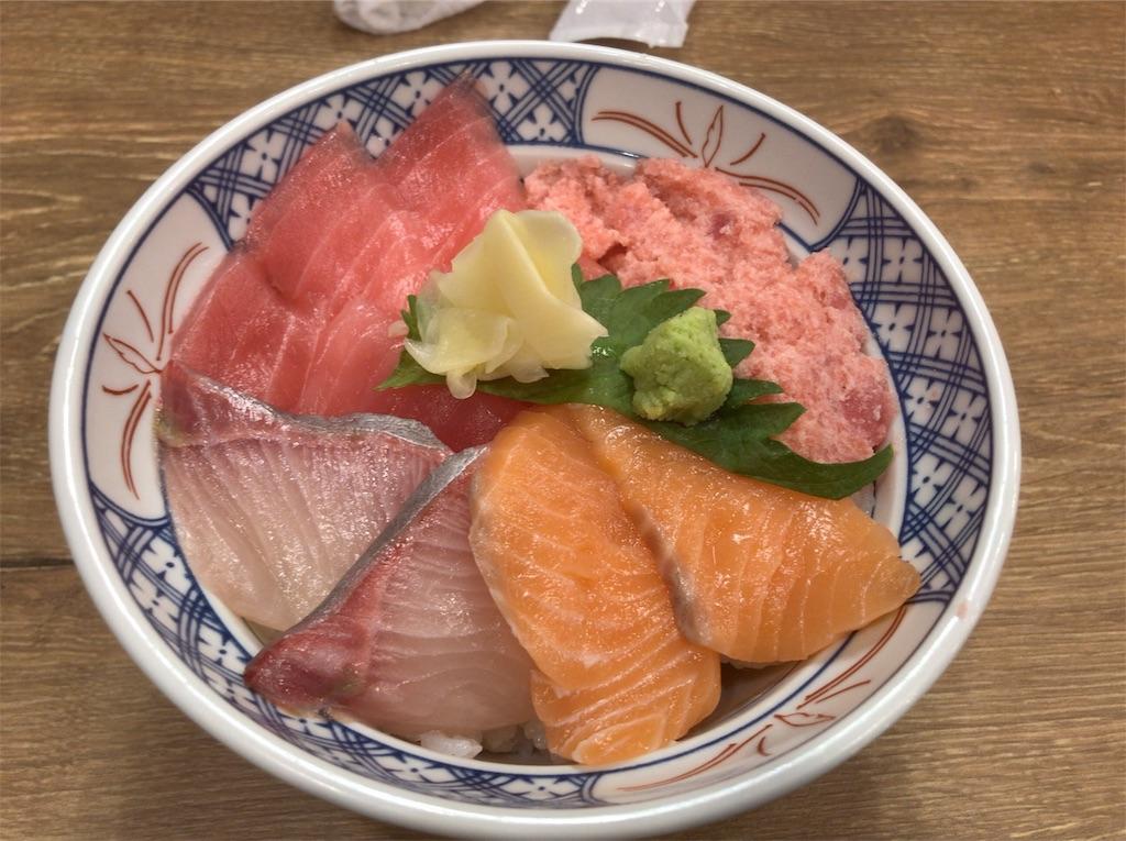 f:id:yokohamamiuken:20190111091617j:image