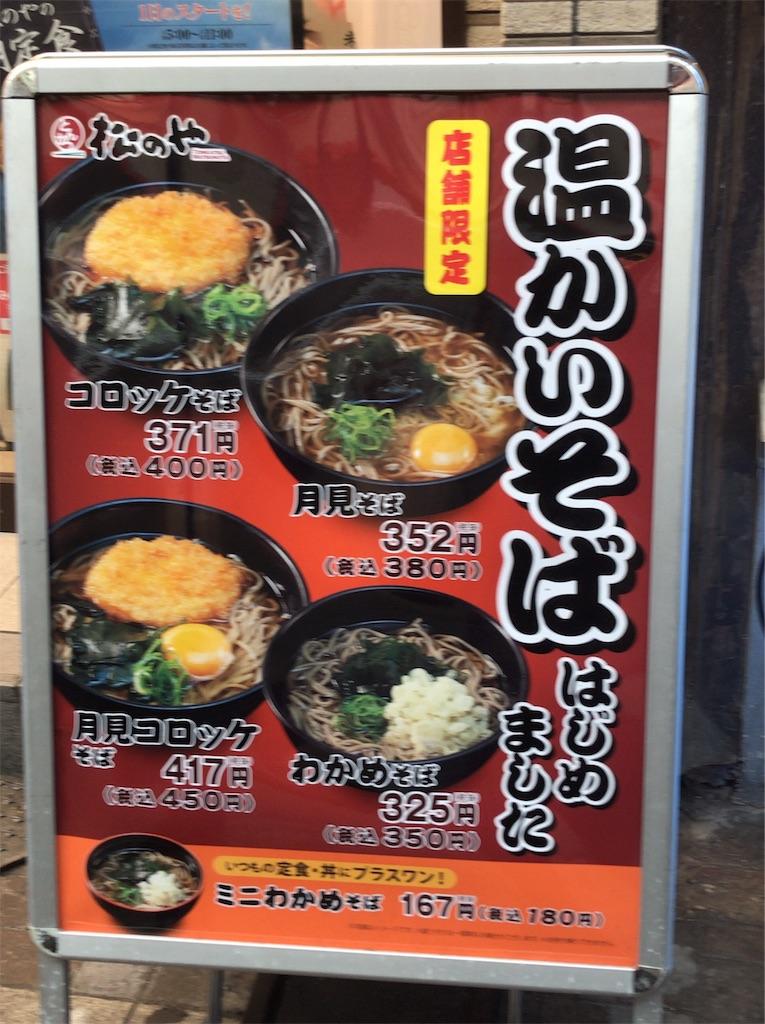 f:id:yokohamamiuken:20190111092317j:image