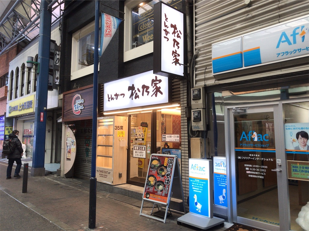 f:id:yokohamamiuken:20190111092353j:image