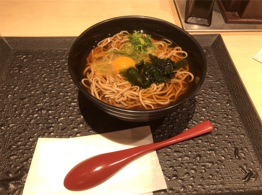 f:id:yokohamamiuken:20190111092508j:image