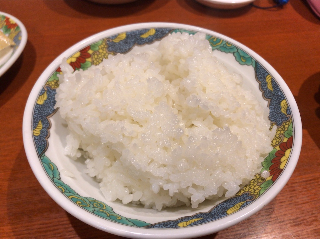 f:id:yokohamamiuken:20190113144446j:image