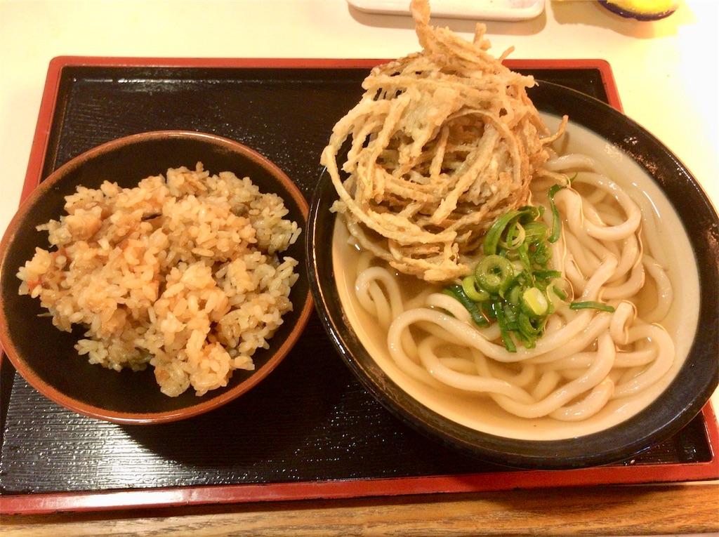 f:id:yokohamamiuken:20190114104619j:image