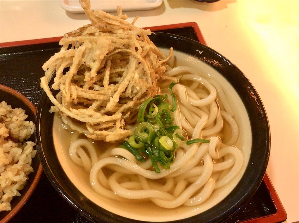 f:id:yokohamamiuken:20190114104636j:image