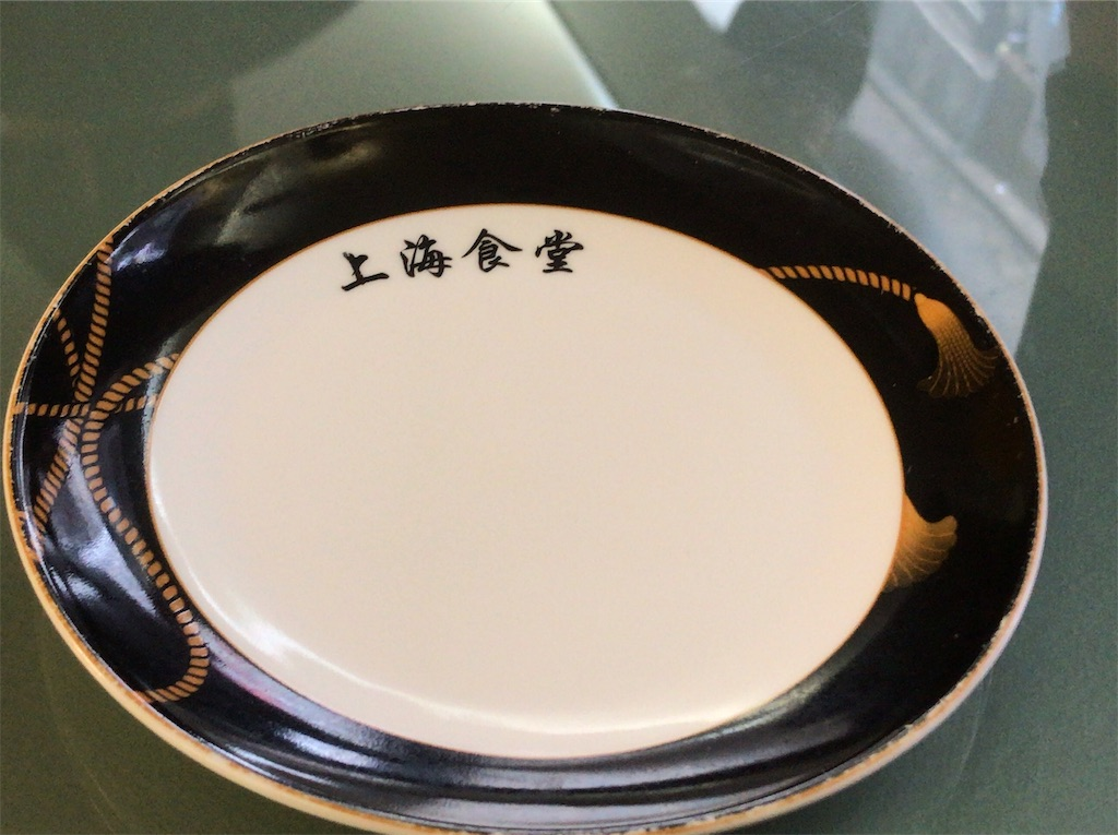 f:id:yokohamamiuken:20190116084027j:image
