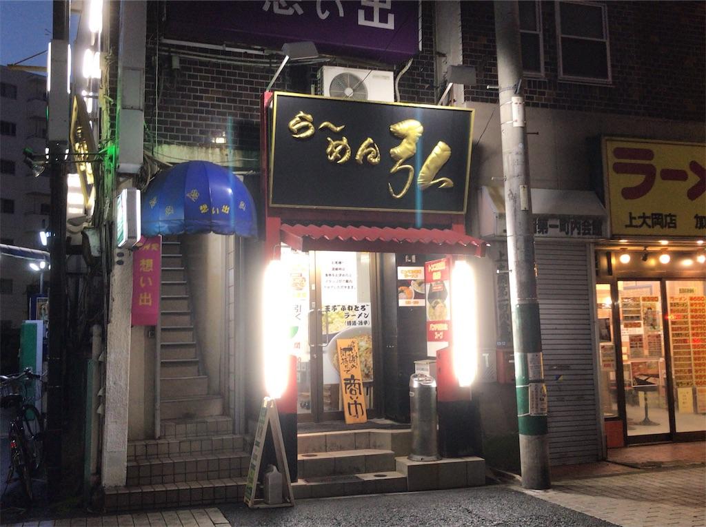 f:id:yokohamamiuken:20190116084200j:image