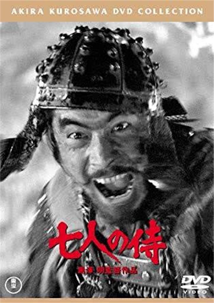 f:id:yokohamamiuken:20190116084547j:image