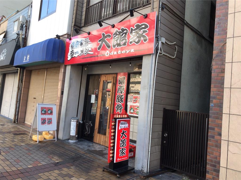 f:id:yokohamamiuken:20190116095050j:image
