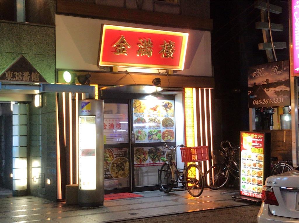 f:id:yokohamamiuken:20190118000432j:image