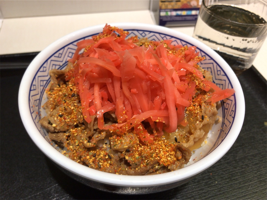 f:id:yokohamamiuken:20190121100136j:image