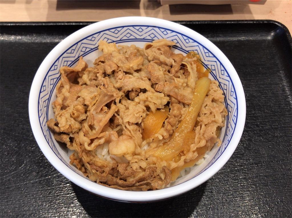 f:id:yokohamamiuken:20190121100140j:image