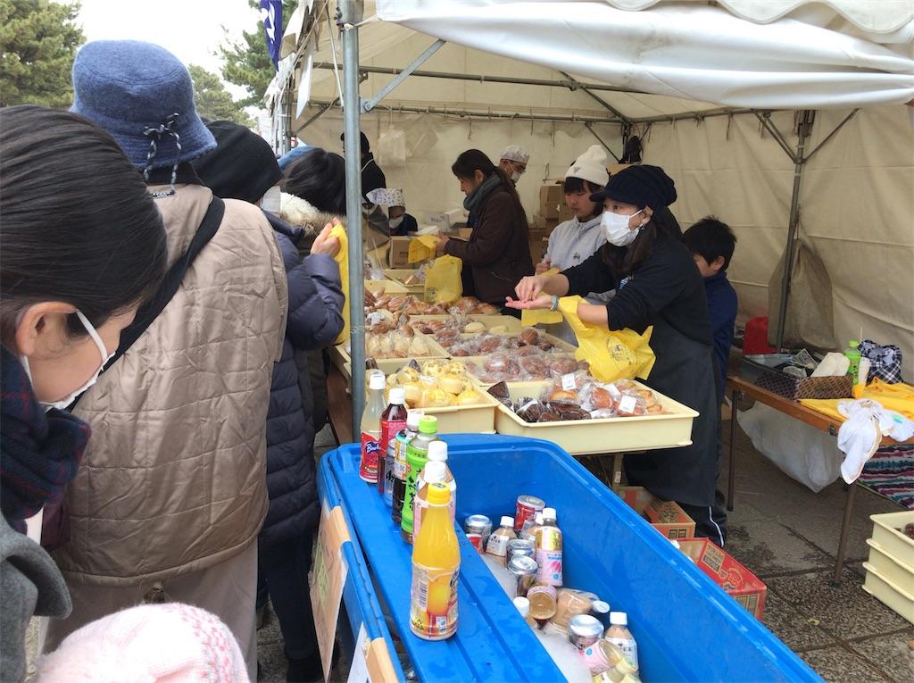 f:id:yokohamamiuken:20190121100536j:image