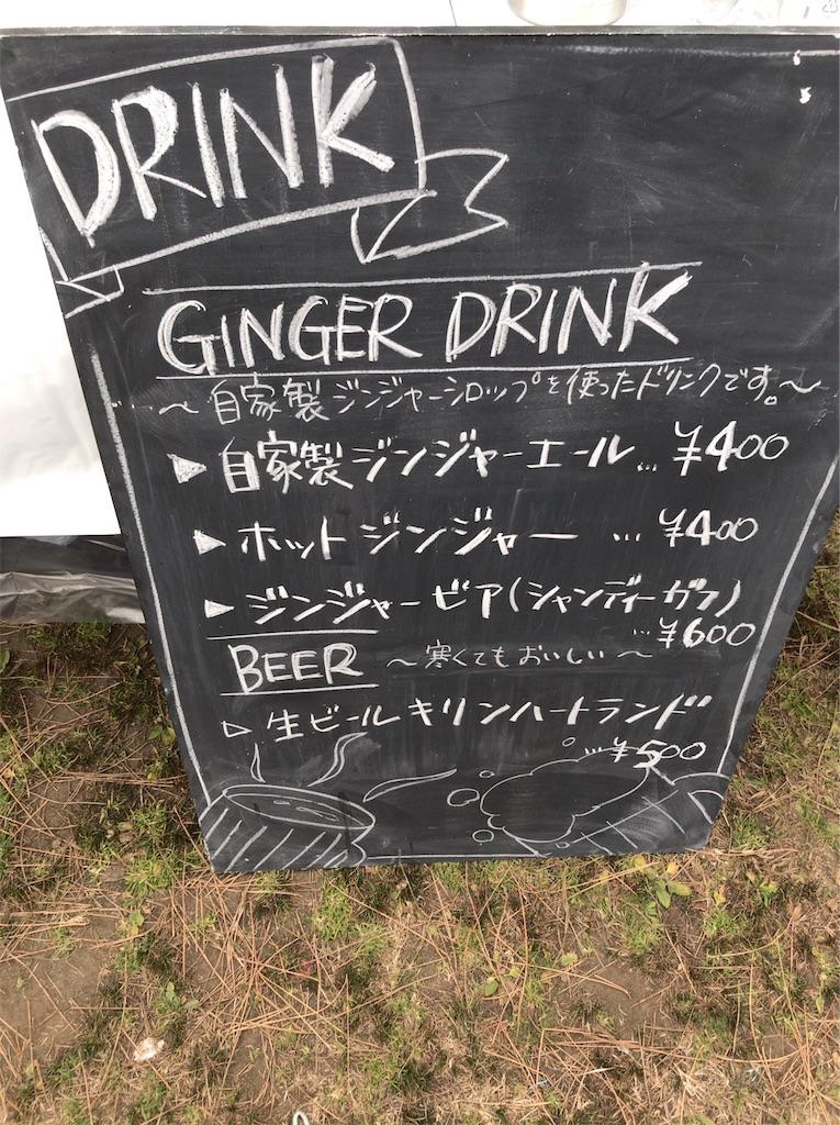 f:id:yokohamamiuken:20190121101853j:image