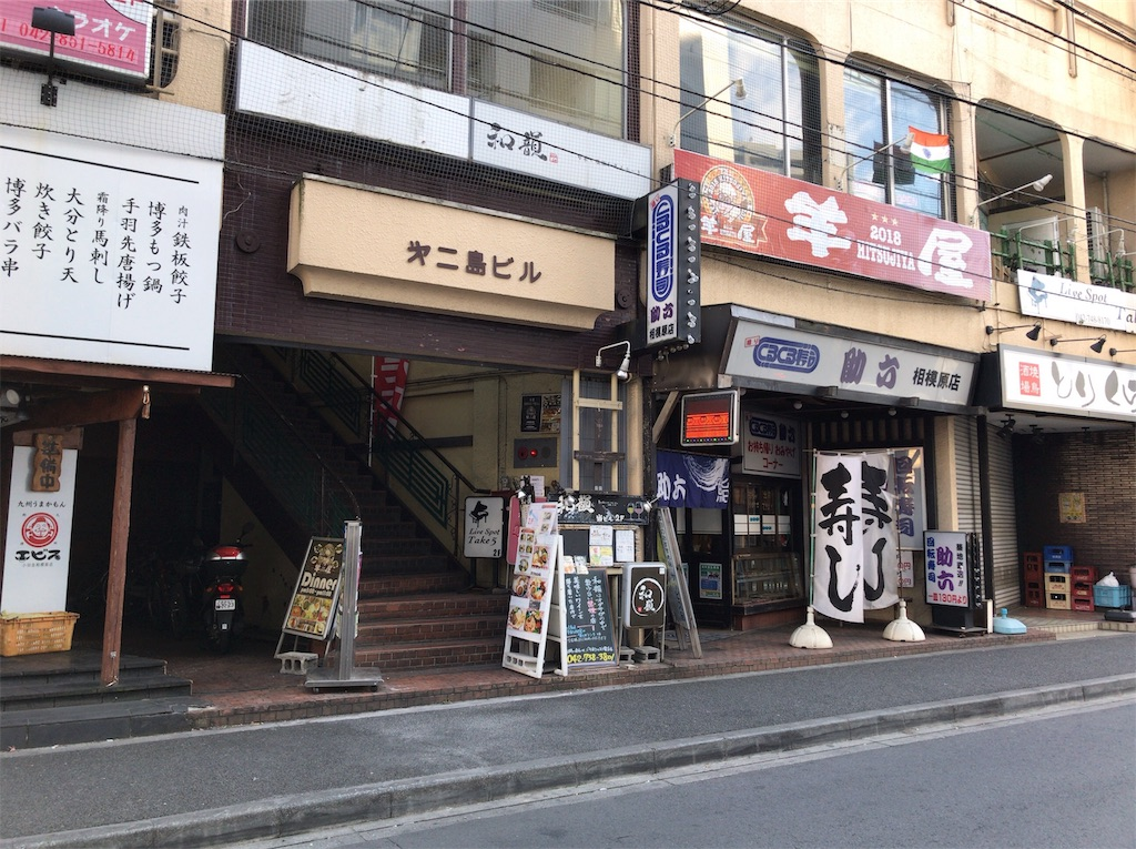 f:id:yokohamamiuken:20190122195437j:image