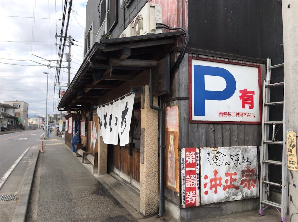 f:id:yokohamamiuken:20190123134741j:image