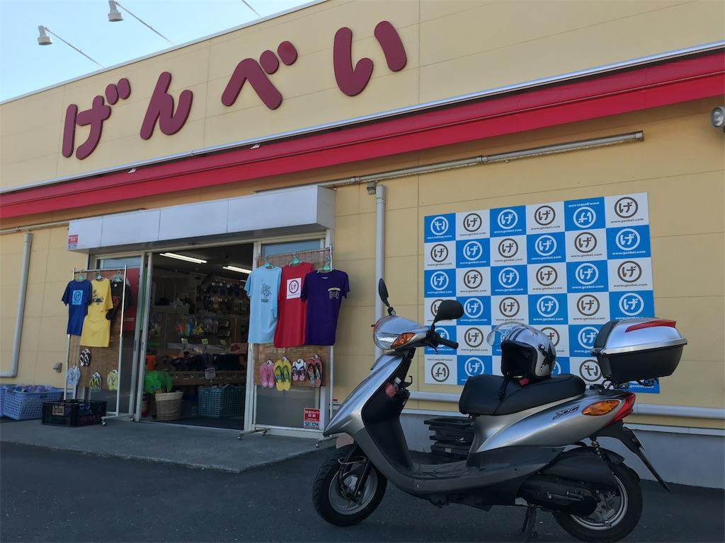 f:id:yokohamamiuken:20190123135003j:image