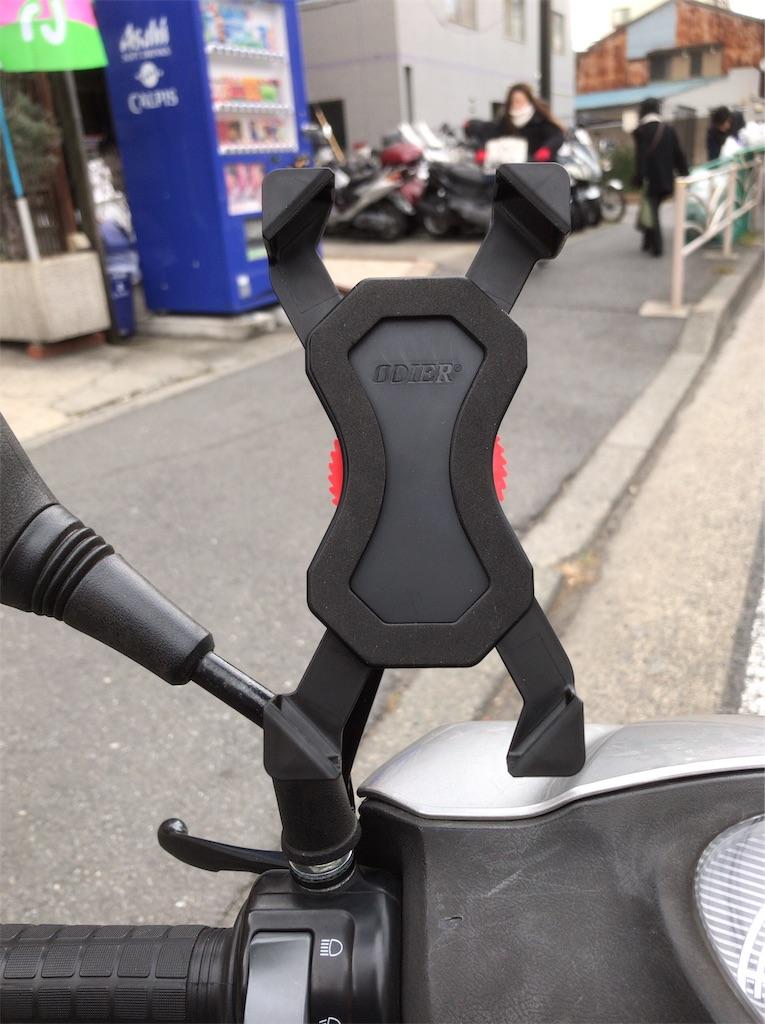 f:id:yokohamamiuken:20190125133727j:image