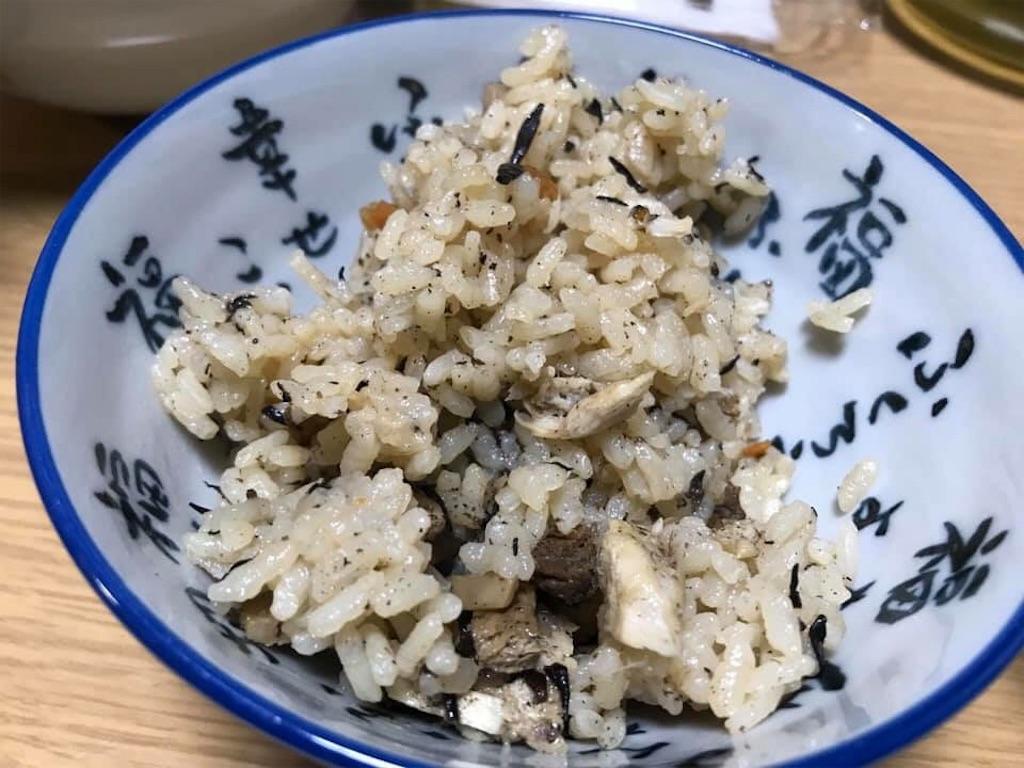 f:id:yokohamamiuken:20190125220340j:image