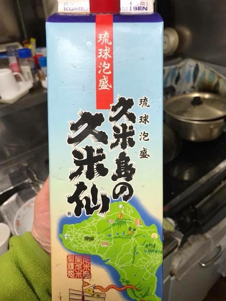 f:id:yokohamamiuken:20190125224411j:image