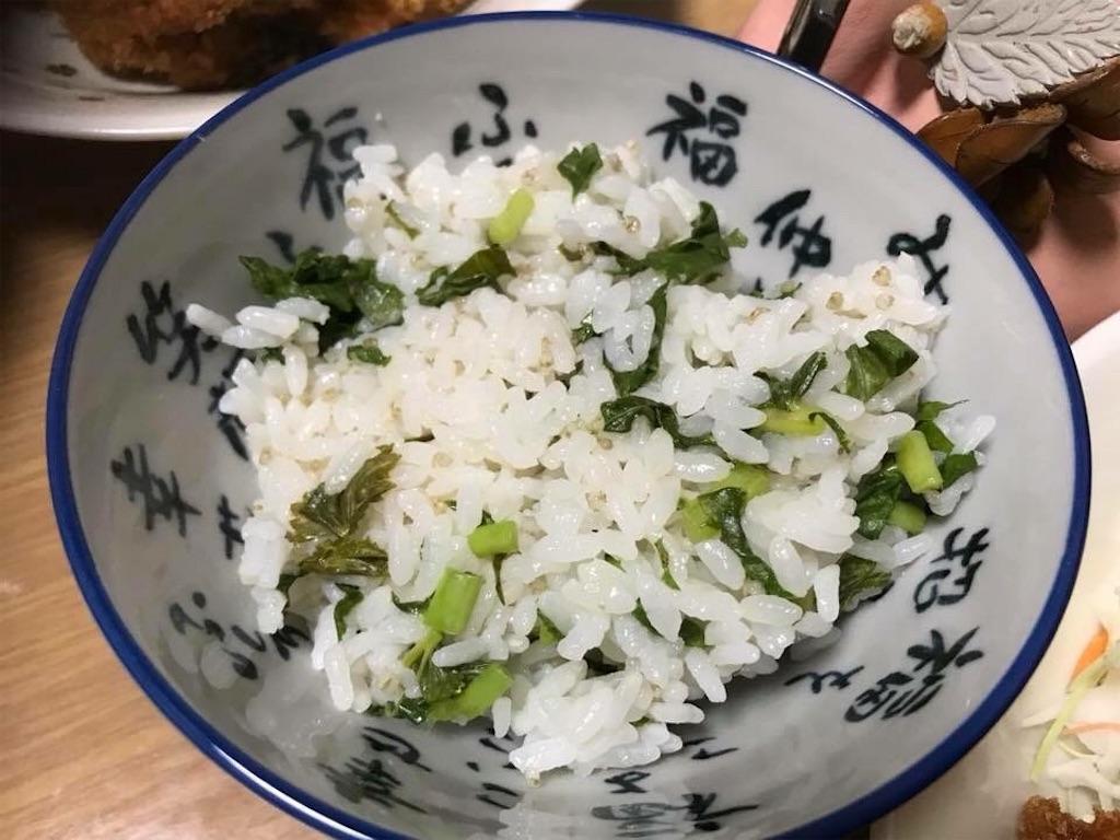 f:id:yokohamamiuken:20190125224621j:image