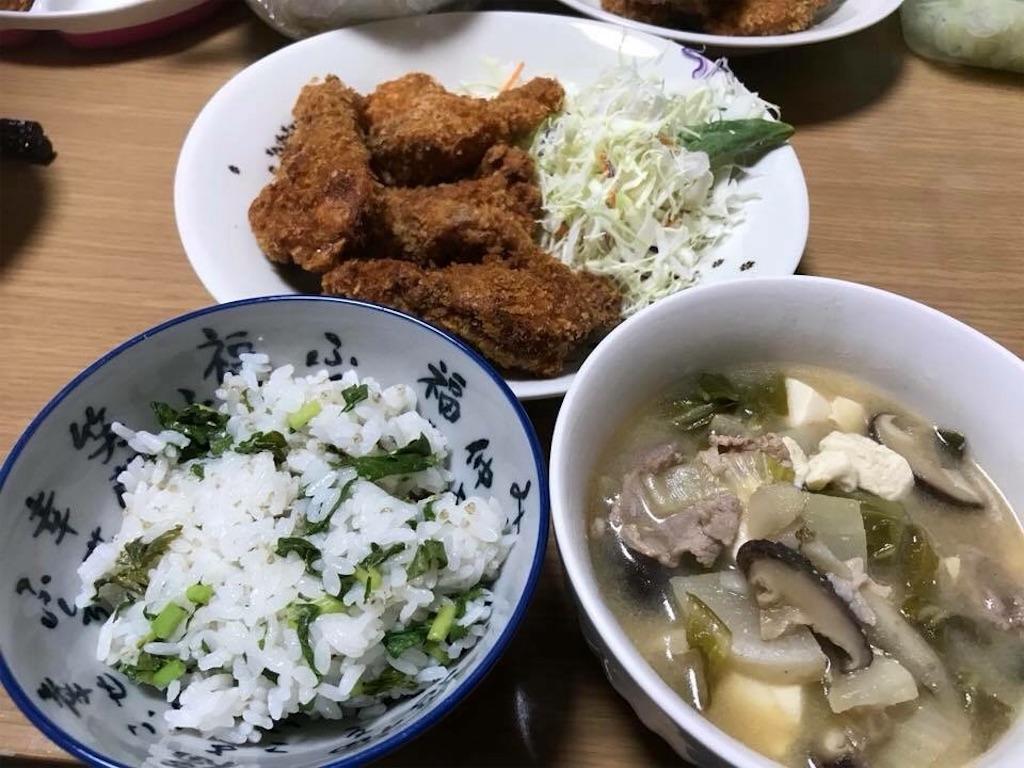 f:id:yokohamamiuken:20190125224631j:image
