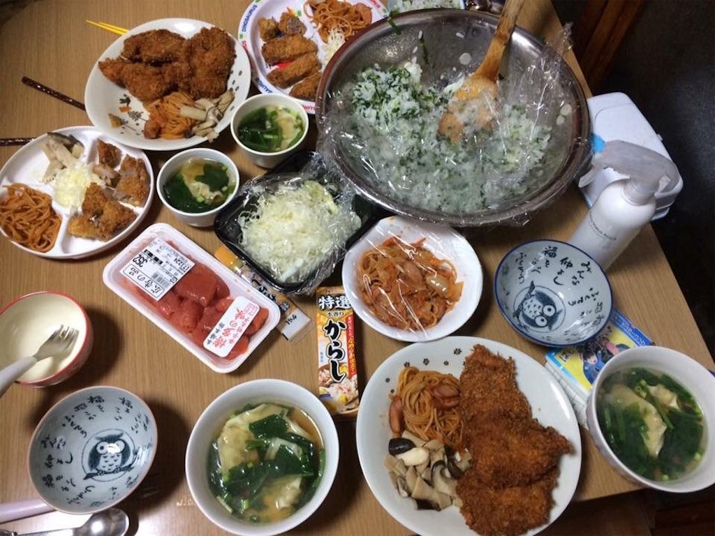 f:id:yokohamamiuken:20190125224946j:image