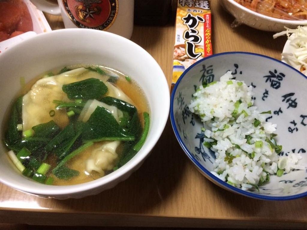 f:id:yokohamamiuken:20190125225006j:image
