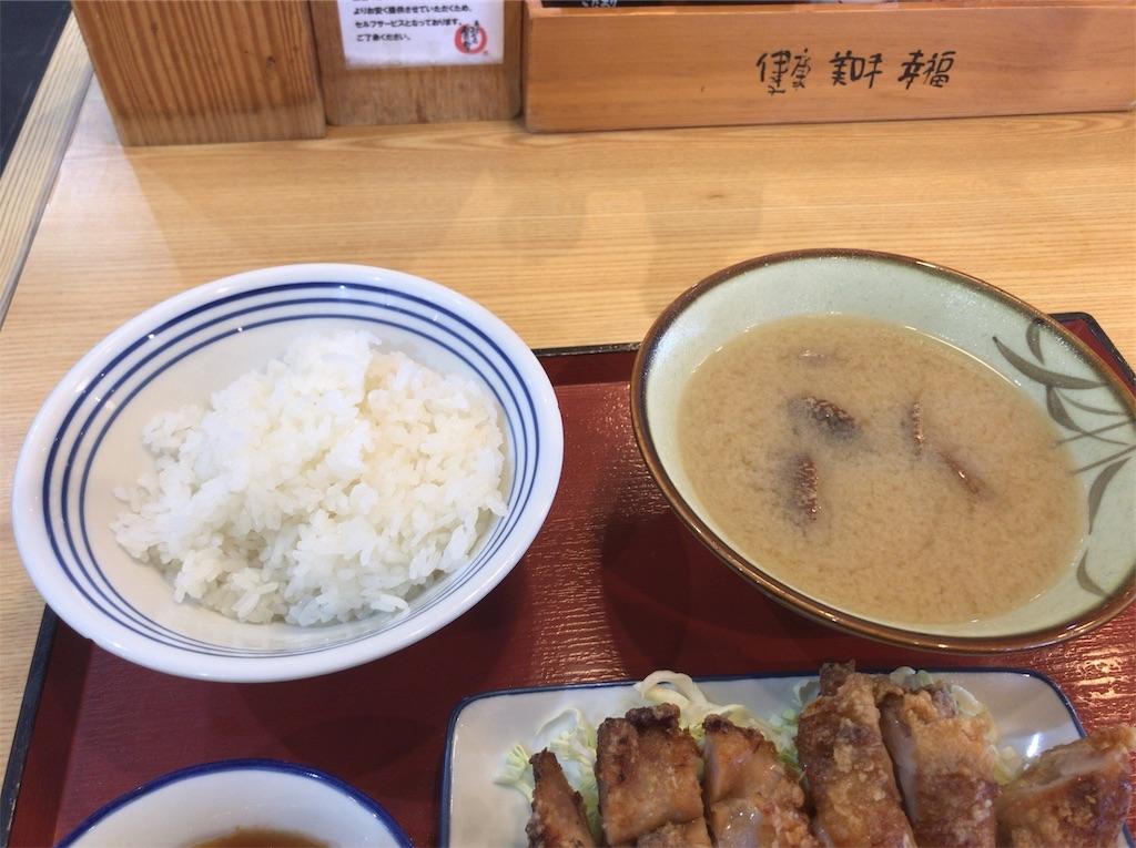 f:id:yokohamamiuken:20190128142133j:image