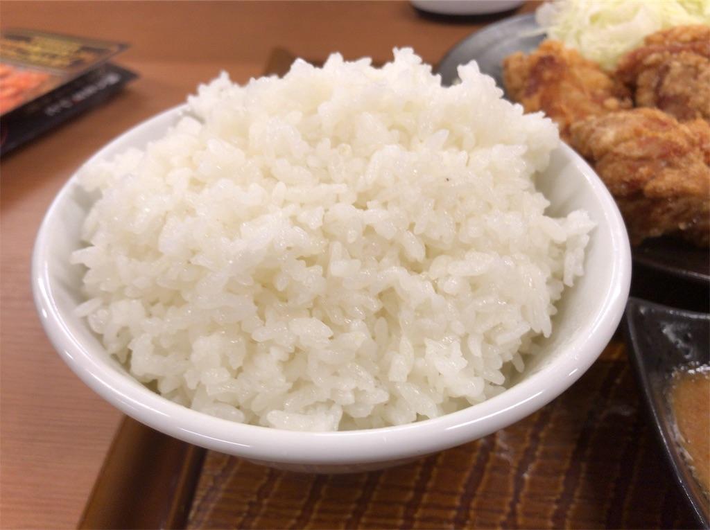 f:id:yokohamamiuken:20190128202319j:image
