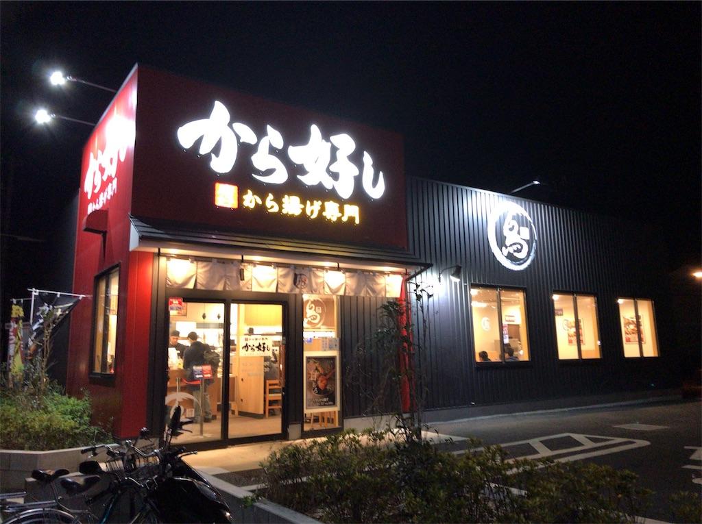 f:id:yokohamamiuken:20190128202756j:image