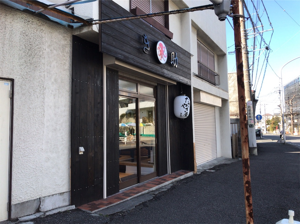 f:id:yokohamamiuken:20190201123536j:image