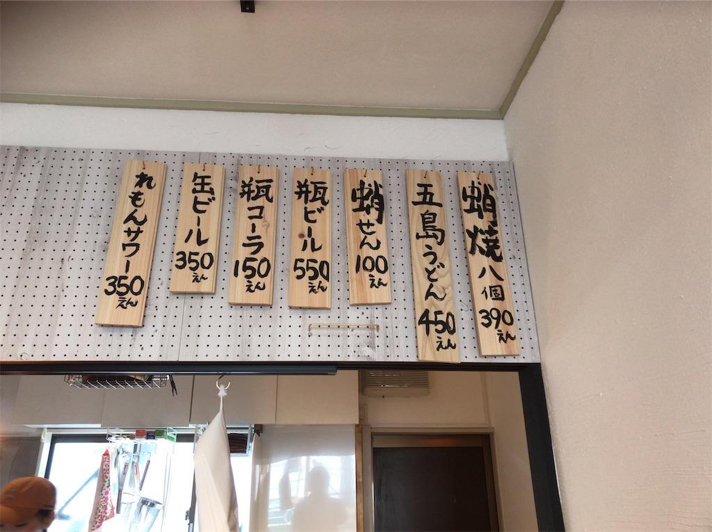 f:id:yokohamamiuken:20190201123550j:image