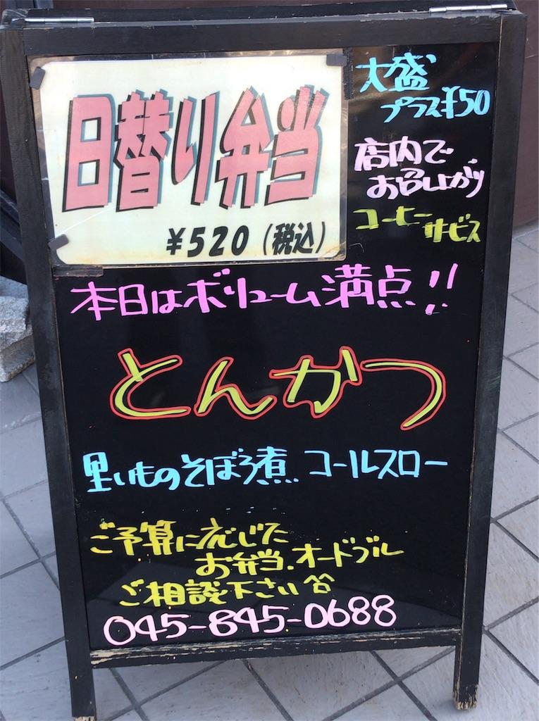 f:id:yokohamamiuken:20190201123644j:image