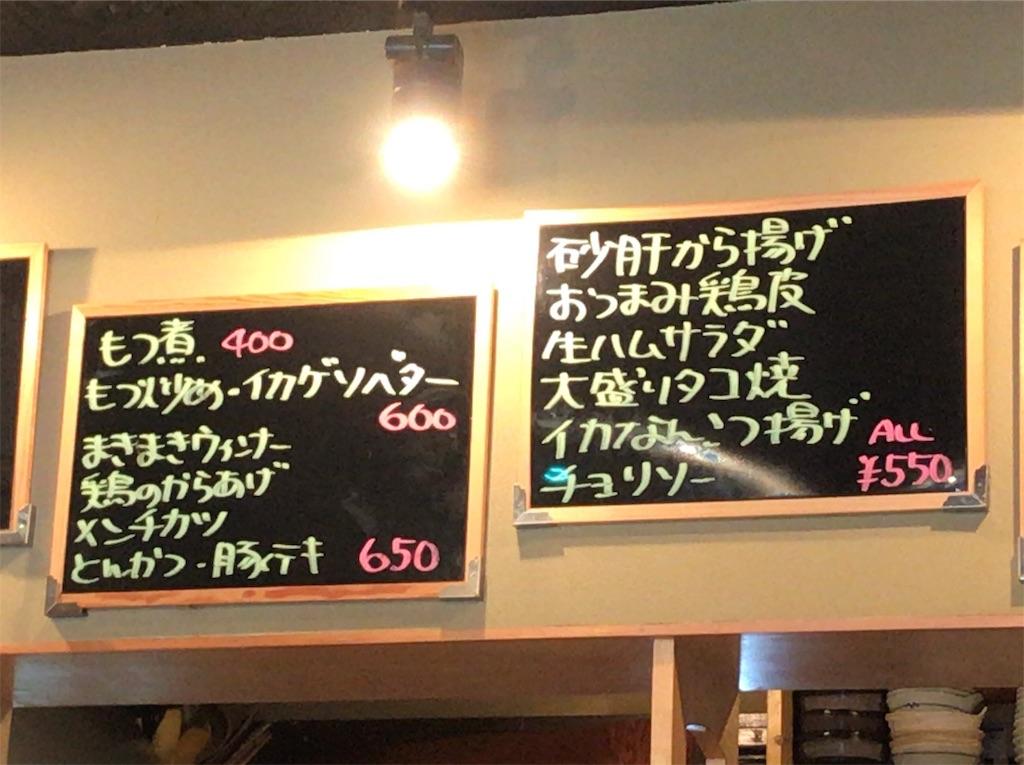 f:id:yokohamamiuken:20190201123652j:image
