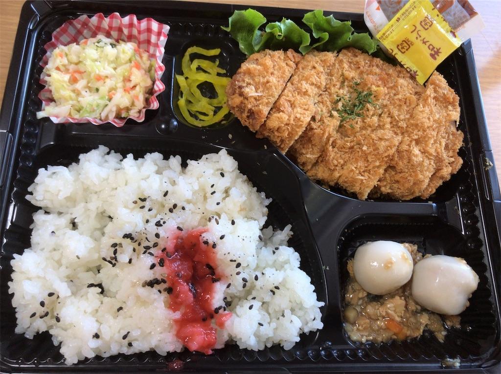 f:id:yokohamamiuken:20190201123709j:image