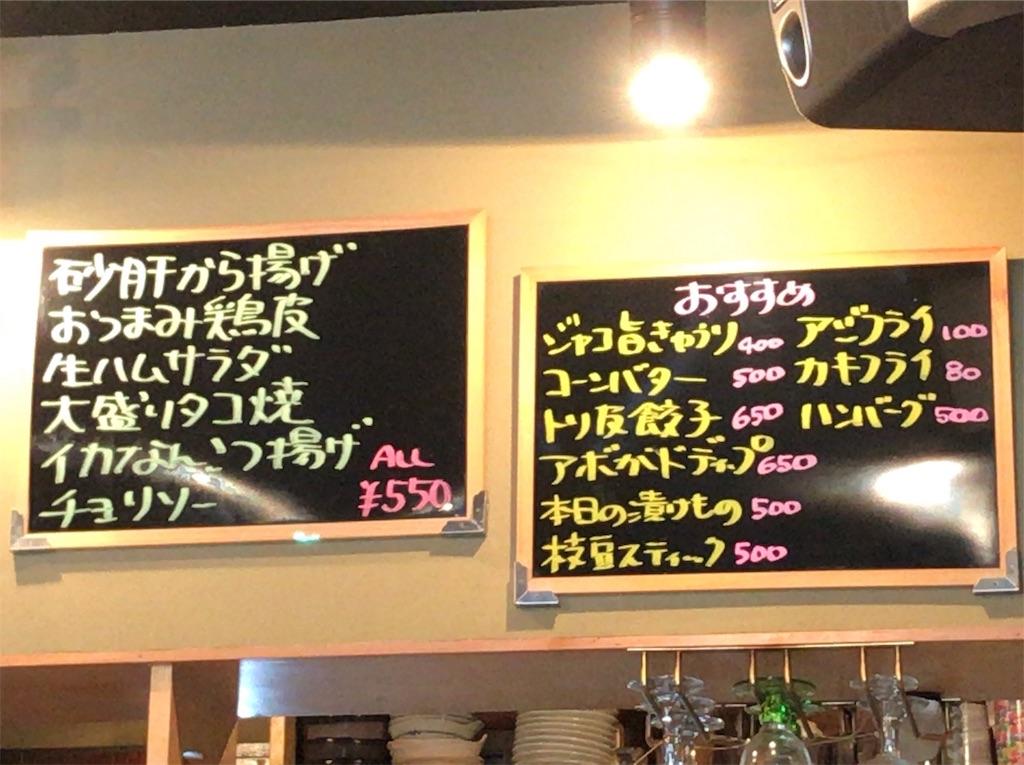 f:id:yokohamamiuken:20190201123715j:image