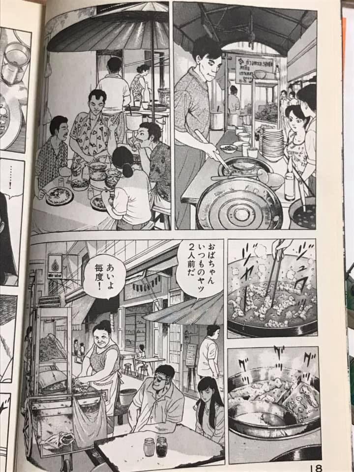 f:id:yokohamamiuken:20190201153221j:plain