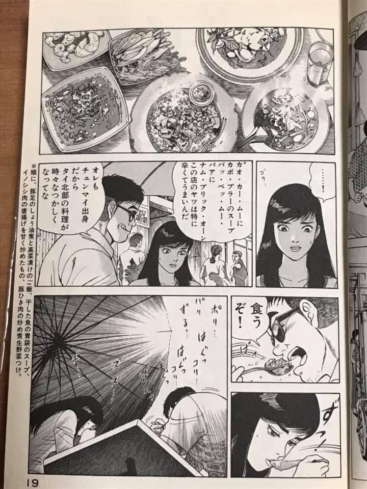 f:id:yokohamamiuken:20190201153228j:plain