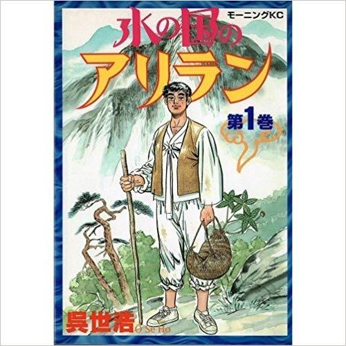 f:id:yokohamamiuken:20190201153601j:plain
