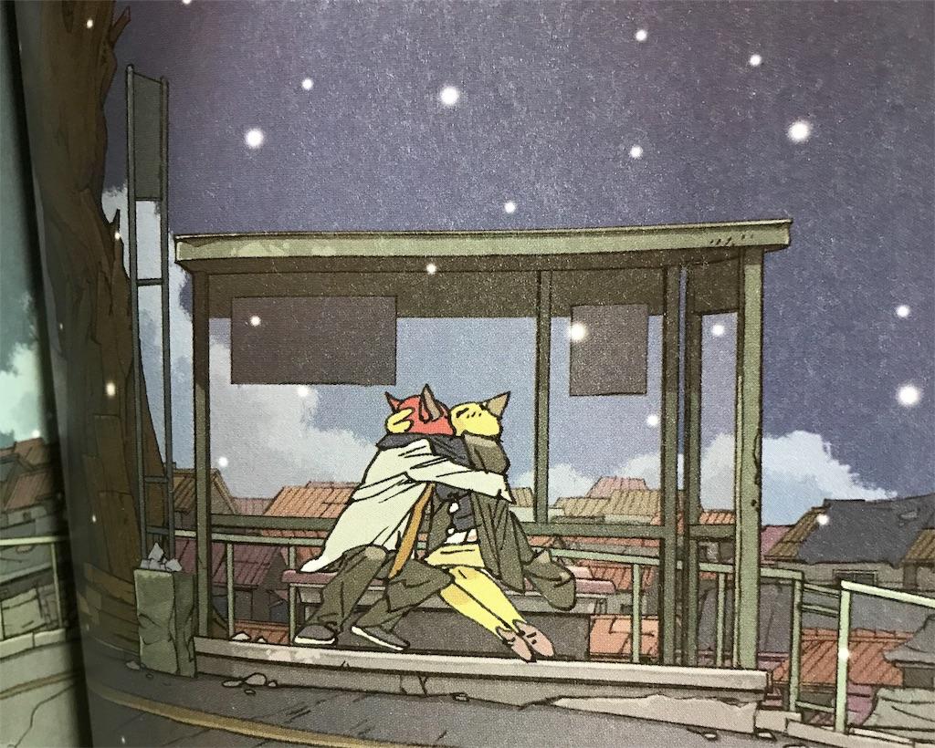 f:id:yokohamamiuken:20190201160706j:image