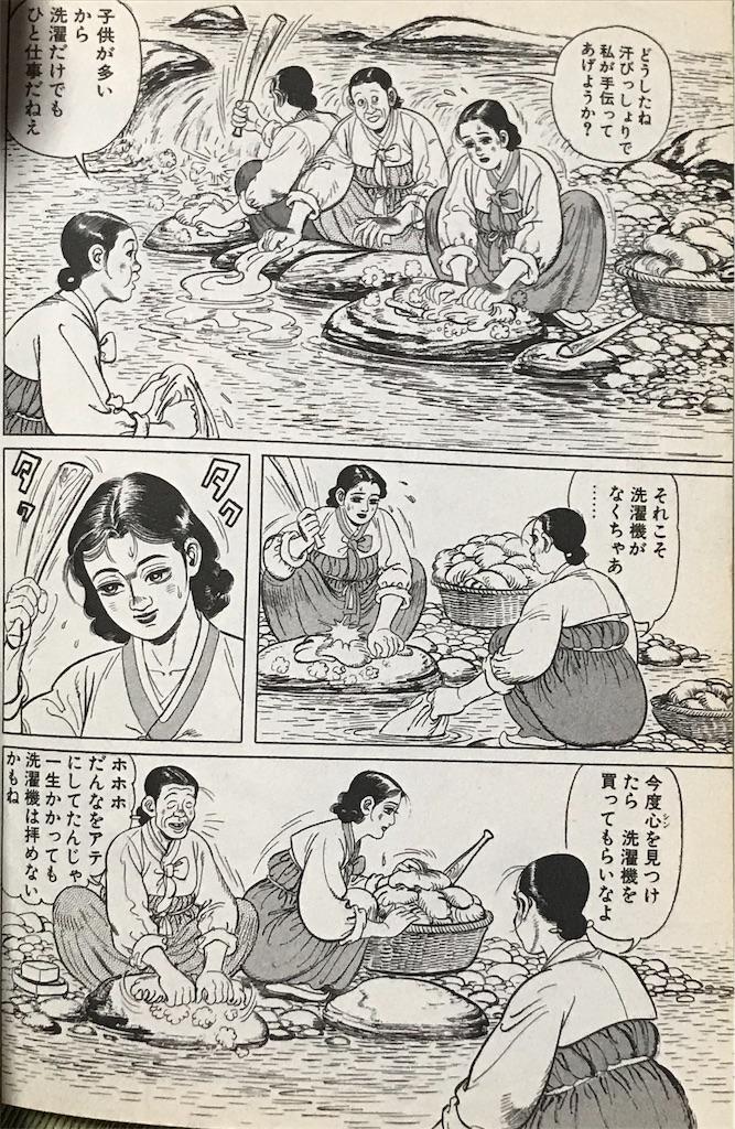 f:id:yokohamamiuken:20190201163713j:image