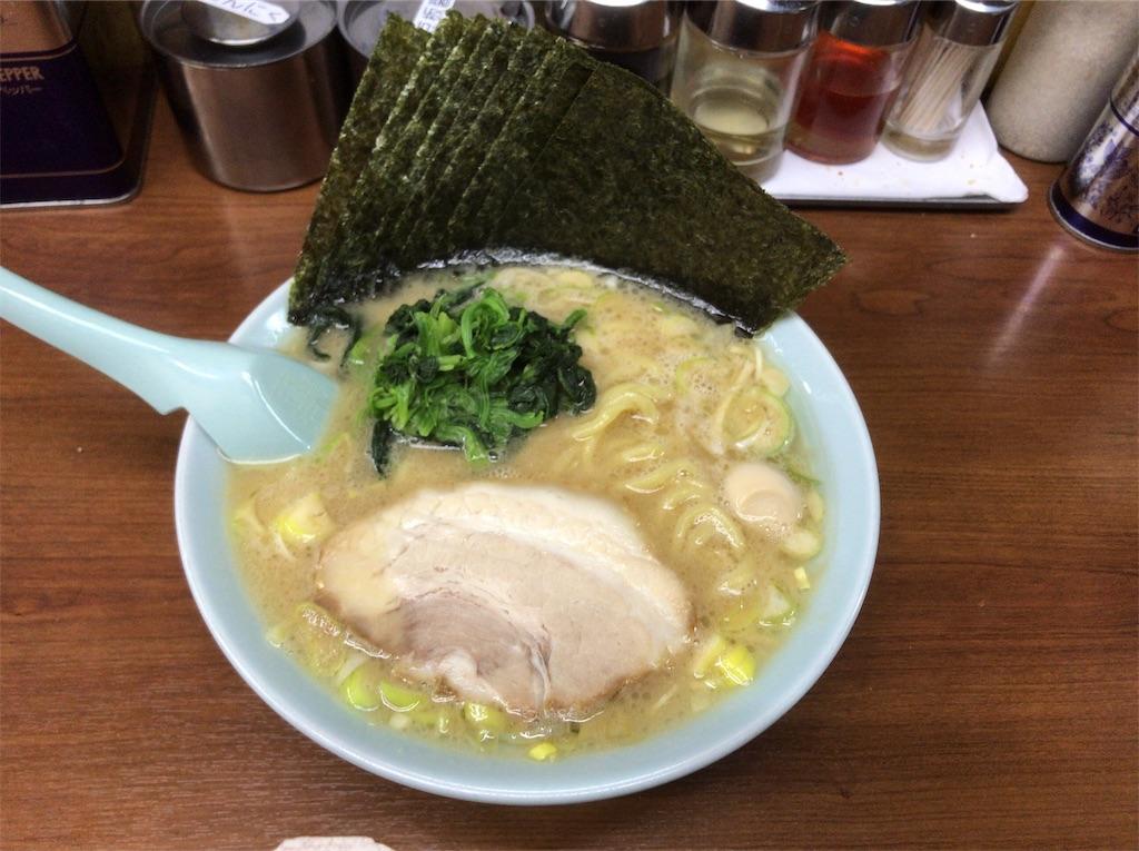 f:id:yokohamamiuken:20190202104210j:image