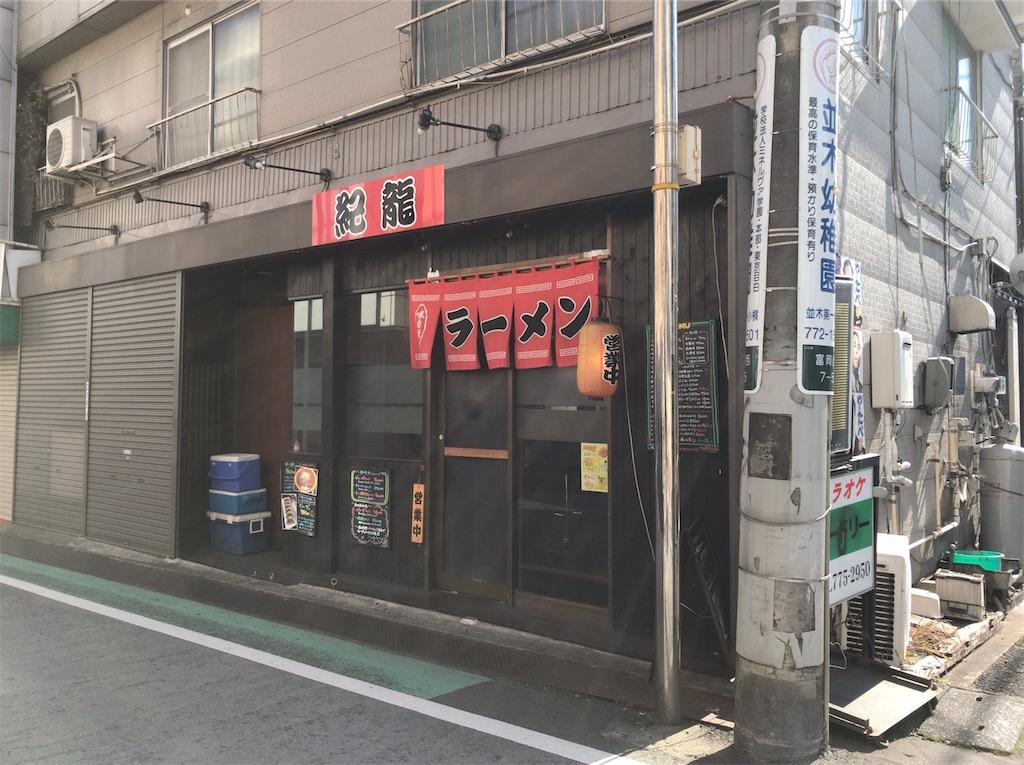 f:id:yokohamamiuken:20190203150420j:image