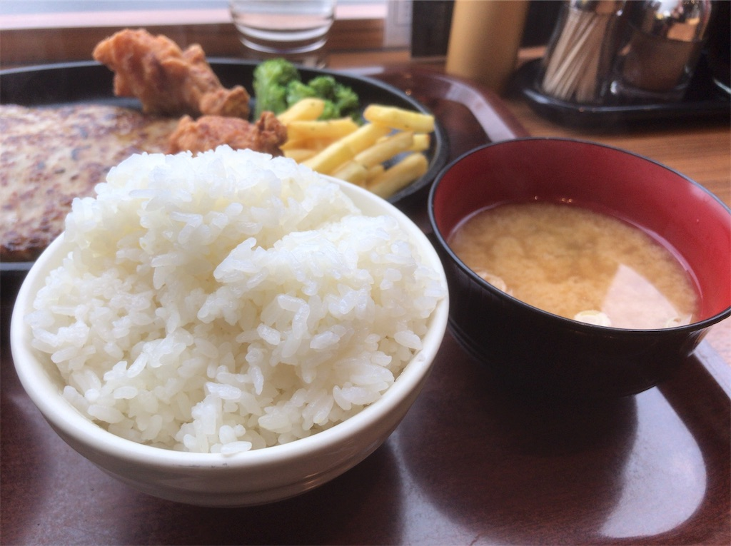 f:id:yokohamamiuken:20190206142036j:image